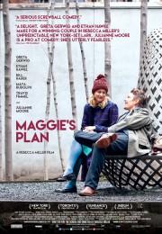 Maggie's Plan... (IMAGE FOURNIE PAR MÉTROPOLE FILMS) - image 1.0