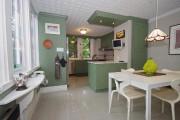 Les armoires de la cuisine ont été conservées... (PHOTO FOURNIE PAR GROUPE SUTTON) - image 1.0