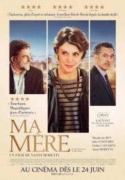 Mia Madre... (Image fournie parLes Films Séville) - image 1.0