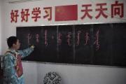 L'instituteur Shi Junguang a appris le mandchouà grand... (AFP, Nicolas Asfouri) - image 2.0