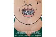Prank, le plus récent film du... (Photo site internet du réalisateur) - image 2.0