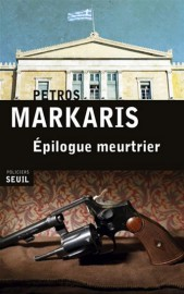 Épilogue meurtrier, Petros Markaris, Seuil Policiers (2015)... - image 3.0