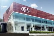 Il s'agira du premier bâtiment de type Red... (Fournie par Kia) - image 2.0