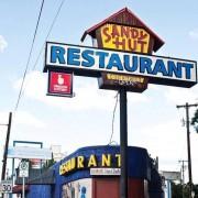 Le vénérable Sandy Hut est en activité depuis... (Photo fournie par Sandy Hut) - image 3.0