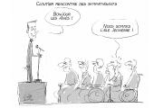 Un ralenti pas au goût de tous (Le Soleil, André-Philippe Côté) - image 7.0