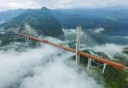 Le pont est situé dans le sud-ouest de... (AFP) - image 1.0