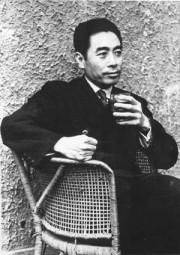 Chou-en-Lai, révolutionnaire communiste chinois, avait de nombreux contacts... - image 3.1