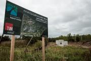 Le marais situé tout près de l'Éco-Campus Hubert-Reeves... (Photo Hugo-Sébastien Aubert, La Presse) - image 1.0