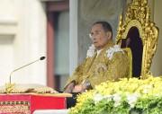 Le roi Bhumibol Adulyadej en décembre 2012... (Archives AP, Sakchai Lalit) - image 2.0