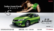 Les voitures Honda Made in China sont aussi... - image 3.0