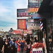 L'arrondissement Queens possède son propre quartier chinois, beaucoup... (Photo tirée d'Instagram (@docr0cket)) - image 1.0