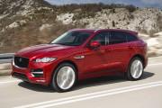 Jaguar F-Pace... (Fournie par Jaguar) - image 6.0
