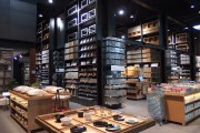 Muji est un magasin japonais qui marie design... (PHOTO FOURNIE PAR MUJI) - image 14.0
