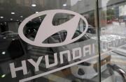 Selon une formule complexe, les rabais de Hyundai... - image 5.0
