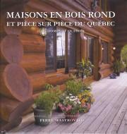 32e Salon des artistes et artisans de Beauce - image 3.0