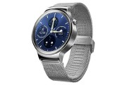 La Huawei Watch... (Photo fournie par Huawei) - image 2.0