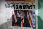 La une d'un journal de Pékin le lendemain... - image 3.0