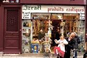Izraël se situe entre l'épicerie du monde et... (La Presse, Jean-Christophe Laurence) - image 2.0