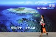 Pékin a aménagé toute une série d'îlots pour... (photo archives chinatopix/AP) - image 3.0