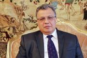 L'ambassadeur russe en TurquieAndreï Karlov.... - image 2.0