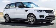 Un Range Rover.... - image 5.0