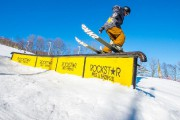 Le parc à neige duversant Avila au Sommet... (Photo fournie par Sommet Saint-Sauveur) - image 3.0