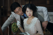 Mademoiselle, Park Chan-wook (Corée du Sud)... (Fournie par Métropole Films) - image 10.0