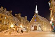 Le ComediHa! d'hiver animera le Vieux-Québec jusqu'au 19... (Photothèque Le Soleil, Pascal Ratthé) - image 4.0