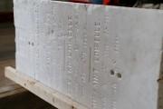 Sont gravées sur la plaque les épitaphes d'Elzéard... (Janick Marois, La Voix de l'Est) - image 1.0