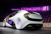 La Toyota Concept-i au moment de dévoilement au... - image 8.0