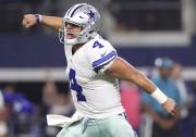 Même si les Cowboys ont subi la défaite... (AFP, Tom Pennington) - image 4.0