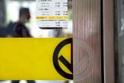 Pour l'instant, seulement 10 stations de métro sont... (PHOTO SARAH MONGEAU-BIRKETT, LA PRESSE) - image 2.0