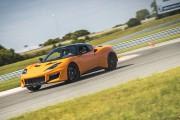 Depuis quelques mois, la firme britannique Jaguar compte deux nouvelles... - image 8.0