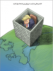 Une caricature publiée dimanche dans le journal iranienShahrvand... (Tirée de Facebook, Shahrvand) - image 2.0
