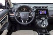 Honda CR-V 2017... (fournie par Honda) - image 4.0