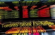 L'indice S&P/TSX de la Bourse de Toronto a... (Photo mark blinch, archives reuters) - image 1.0