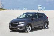 Le Honda HR-V est juchée plus haut que... - image 3.0
