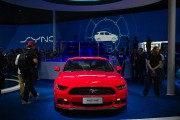 Une Ford Mustang. Photo: AFP... - image 2.0