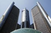 Le Renaissance Center, quartier général mondial de GM... - image 3.0