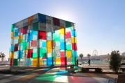 Le musée Pompidou... (La Presse, Violaine Ballivy) - image 7.0