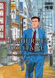 Le gourmet solitaire, deJirô Taniguchi... (Image fournie par l'éditeur) - image 1.0