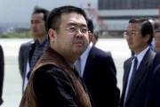 Cet homme identifié comme étant Kim Jong-nam, le... (Archives AP) - image 3.0