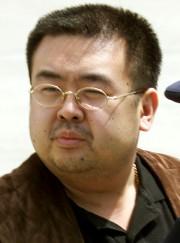 Kim Jong-Nam... (REUTERS) - image 2.0