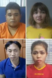 Quatre suspects du meurtre de Kim Jong-Nam:le Malaysien... (AFP, Police royale malaysienne) - image 2.0