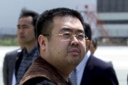 Kim Jong-Nam en 2001... (Photo archives AP) - image 1.0