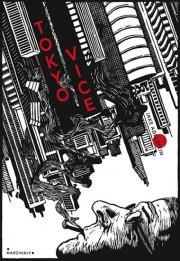 Tokyo Vice -Jake Adelstein - image 2.0