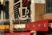Le Presse café ferme pour rénovations... (Archives) - image 1.0