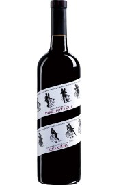 Francis Ford Coppola Director's Cut Zinfandel 2013... (Photo fournie par la SAQ) - image 3.0