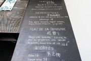 Le menu à l'ardoisedu Noren.... (PHOTO HUGO-SÉBASTIEN AUBERT, LA PRESSE) - image 1.0
