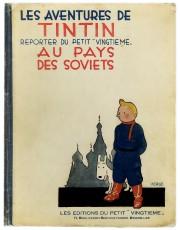 Les Aventures de Tintin reporter du «Petit Vingtième»... (Hergé-Moulinsart 2016) - image 2.0